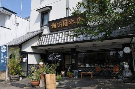 ㈱増田屋本店
