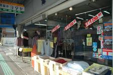 ヨダヤ洋品店001