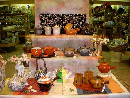 前田陶器店
