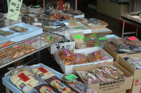 丸一食料品店