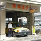 ㈱須走タクシー