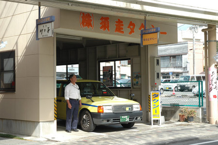 須走タクシー