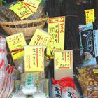 キムラ食料品店