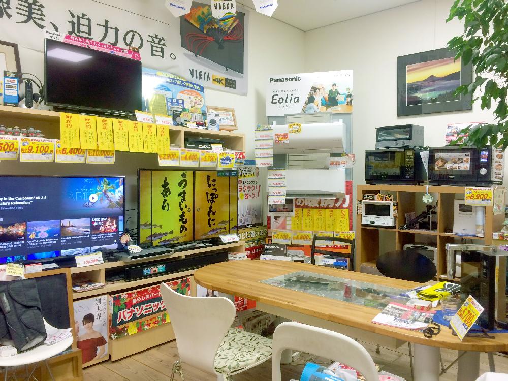 matsuya001.jpg