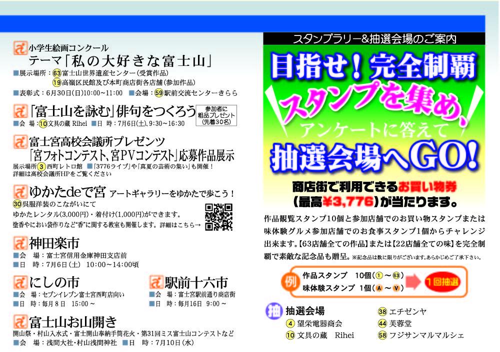 machinaka2019-0002.jpg